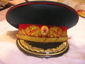 Soviet Army Marshal