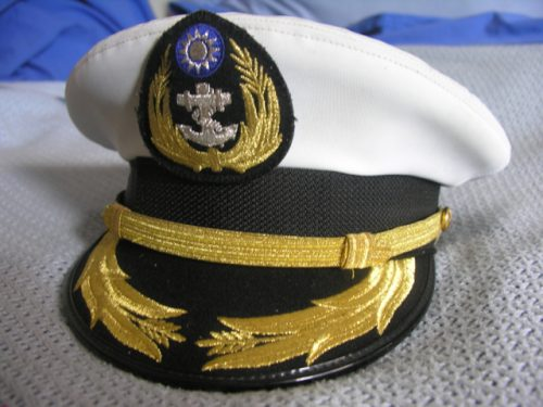 Taiwan Navy Senior Officer