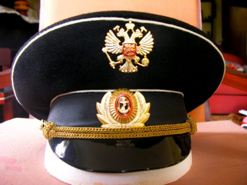 Russia Navy Officer