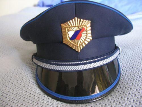 Slovenia Police Officer