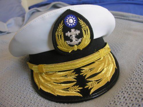 Taiwan Navy Admiral